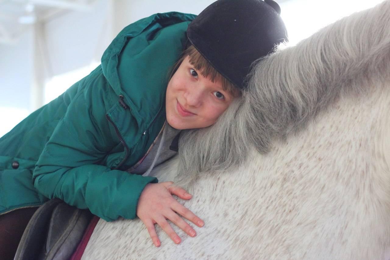Лечебные лошадки для детей