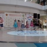 Благотворительный концерт, приуроченный Международному дню инвалидов