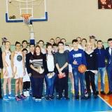 Благотворительный баскетбольный матч «ЧГУ-Атланта» — «ОрёлГУ».