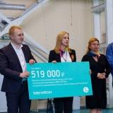 5 мая 2017 года состоялось вручение сертификата от компании «Мегафон» детскому благотворительному фонду «Это Чудо»