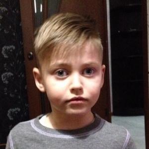 Голубовский Илья