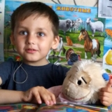 Павлов Денис прибыл в реабилитационный центр «Тоша & Со»