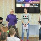 Праздник в школе-интернат №1 г. Кирова