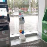 Первый терминал для безналичной оплаты пожертвований в ЦУМе